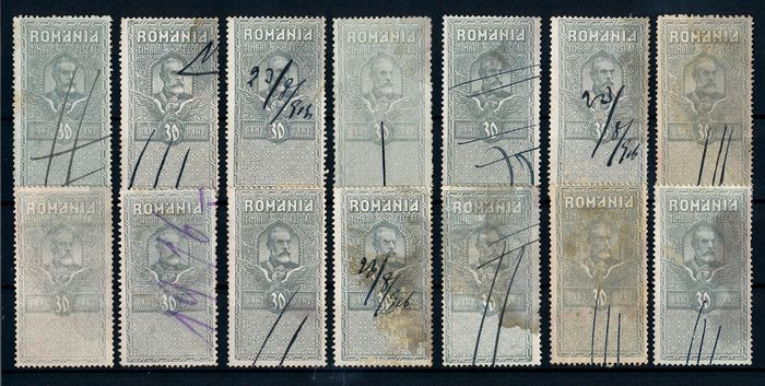 Romania - Lot with 14 used fiscal stamps