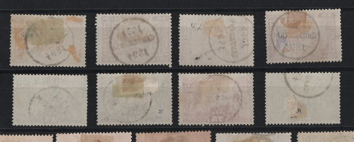 Lot 49076529 - Spanish & Portuguese Stamps  -  Catawiki B.V. Weekly auction - Note the closing date of each lot