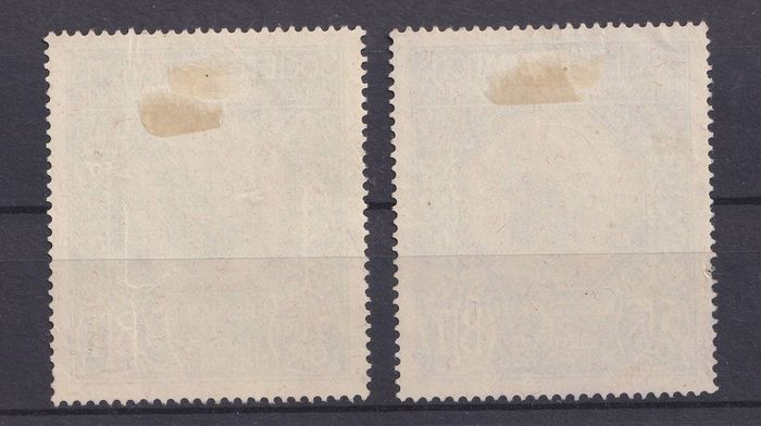 Lot 49114239 - French Stamps  -  Catawiki B.V. Weekly auction - Note the closing date of each lot