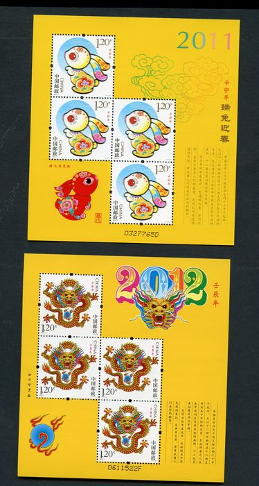 China - Volksrepubliek China sinds 1949 - Several souvenir sheets of the period