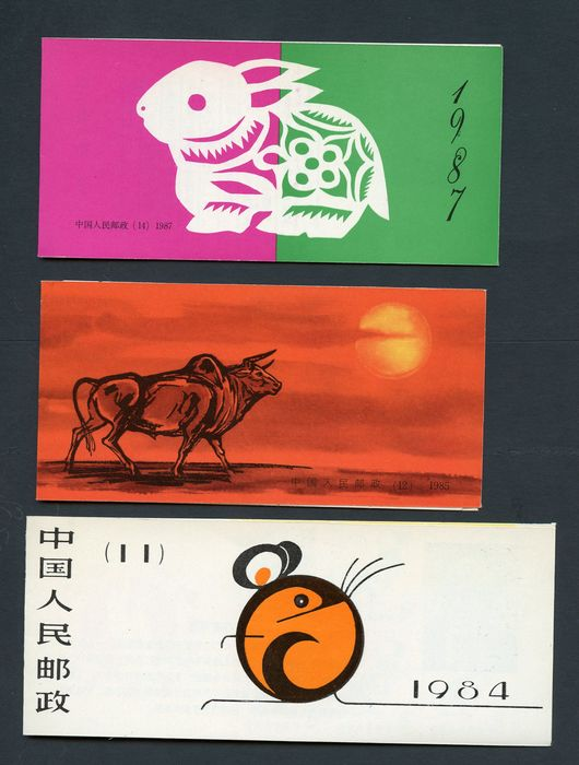 China - Volksrepubliek China sinds 1949 1981/1987 - Several booklets of the period