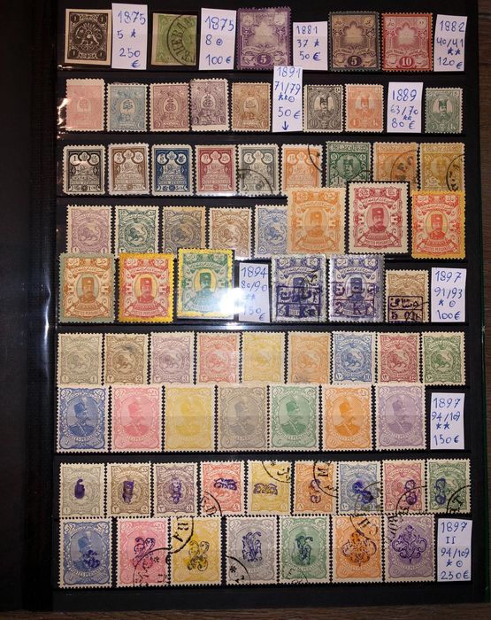 Iran 1875/1972 - Stamp collection starting with classics - Michel 5/1295