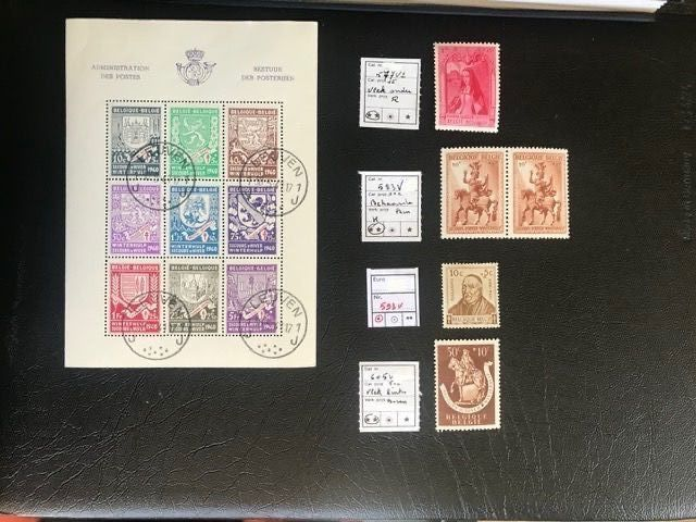 Lot 49153269 - Belgian Stamps  -  Catawiki B.V. Weekly auction - Note the closing date of each lot