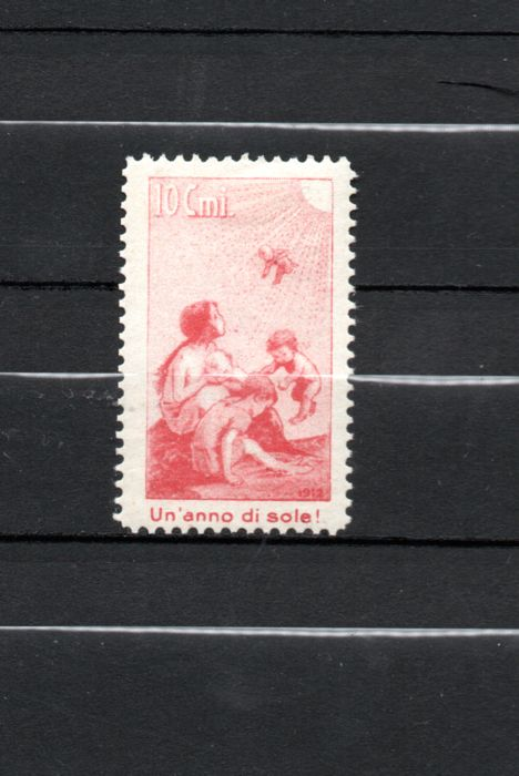 Lot 49144103 - Austrian & Swiss Stamps  -  Catawiki B.V. Weekly auction - Note the closing date of each lot