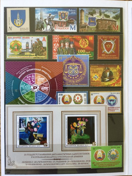 Lot 49161551 - International Stamps  -  Catawiki B.V. Weekly auction - Note the closing date of each lot