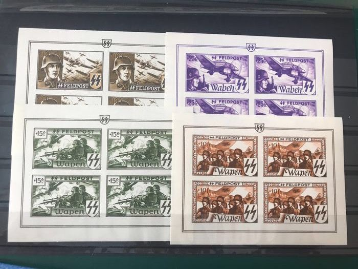 Empire allemand 1944 - Waffen SS in imperforate mini sheets - OBP / COB F E44/48
