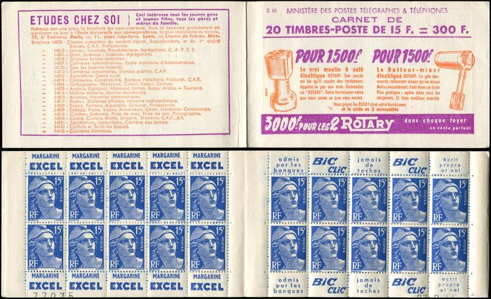 Lot 49225877 - French Stamps  -  Catawiki B.V. Weekly auction - Note the closing date of each lot