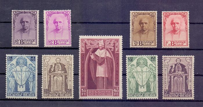 Lot 49265115 - Belgian Stamps  -  Catawiki B.V. Weekly auction - Note the closing date of each lot