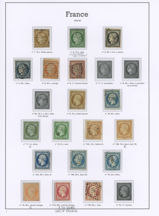 Frankreich 1849/1854 - A beautiful set of classic Ceres and Napoleon stamps including n°2 and 17A, mint with - Yvert Entre les n°1 et 17A