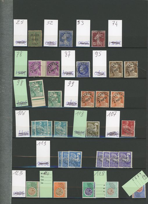 Frankrijk - Accumulation-type set of Pre-postmarked stamps with Instruments series 1992 in 7 copies on strip - Yvert