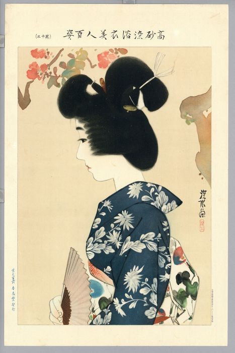 """Lithografie - Papier - Ito Shinsui (1898-1972) - 'Summer Fan' - From the series """"One Hundred Beauties in Takasago-dye Light Kimono"""" - Japan - 1931"""
