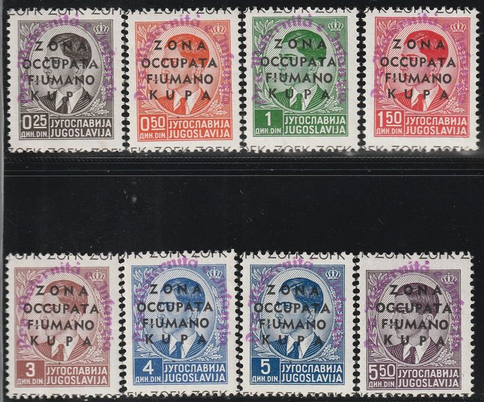 Fiumano Kupa area 1942 - Pro maternity and childhood, not issued, complete set, centred, intact, luxury, certified rarity - Sassone S.63- NN.42/49