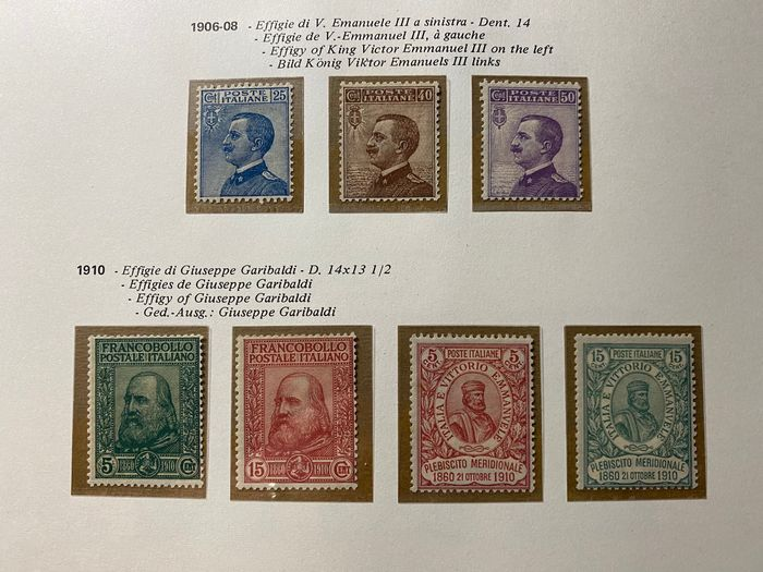 Lot 48784403 - Italian Stamps  -  Catawiki B.V. Weekly auction - Note the closing date of each lot