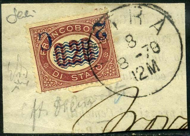 Italië Koninkrijk 1878 - Service 0.20 c. with inverted overprint on fragment with Intra cancellation. - Sassone N. 31b