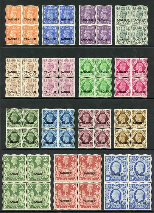 Lot 49022445 - British Commonwealth Stamps  -  Catawiki B.V. Weekly auction - Note the closing date of each lot
