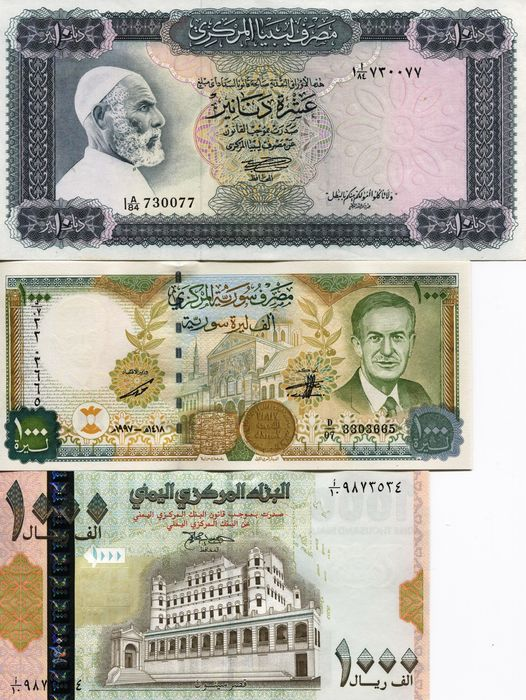 World - 35 banknotes from Islamic countries - Various dates