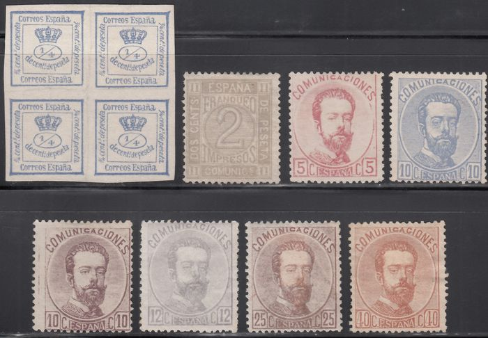 Spain 1872 - Royal crown, numerals and Amadeo I, Selection of stamps, different values, - Edifil 115, 116, 117, 118, 120, 121A, 122, 124, 125,