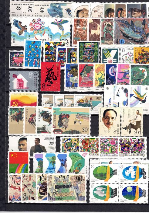 China - People's Republic since 1949 - Beautiful MNH collection without any duplicates