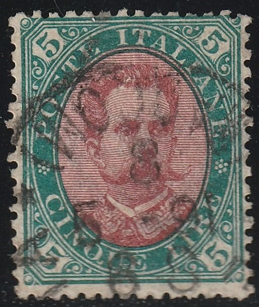 Royaume d'Italie 1889 - Umberto 5 l. green and carmine, used, very rare and certified - Sassone N.49