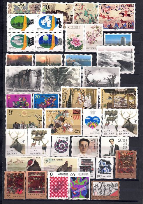 China - Volksrepublik seit 1949 - Important collection of stamps and blocks - Michel