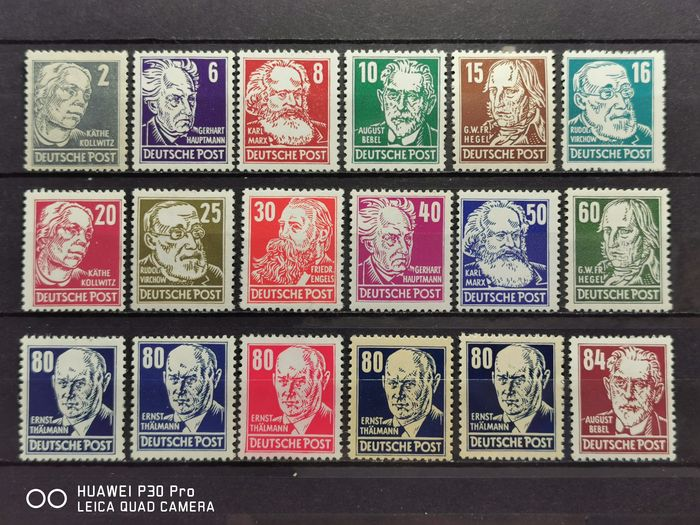 """RDA 1952 - GDR so-called """"Heads"""" (Köpfe), 2 MNH, one with plate error IV, expertised"""