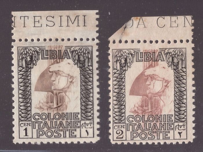 Italienisch-Libya 1926 - 1 and 2 cents Pictorial perforated 11 without watermark - Sassone NN. 58/9