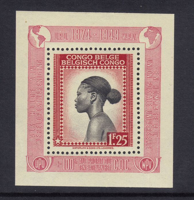 Congo-Kinshasa 1949 - Messages block with UPU print red instead of blue - OBP / COB 9A-Cur.1