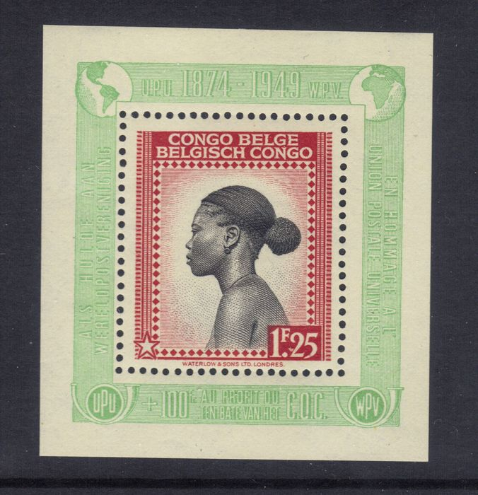 Congo-Kinshasa 1949 - Messages Block with UPU print green instead of blue - OBP / COB 9A-Cur.2