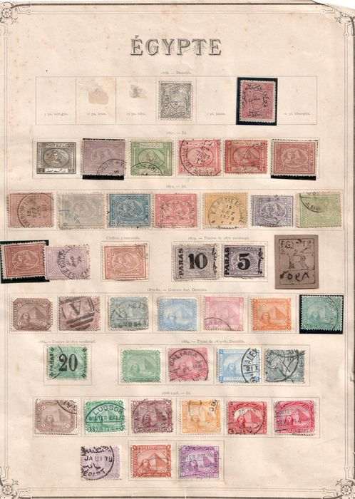 Egypt (U.A.R.) 1866/1975 - Very complete collection in album sheets