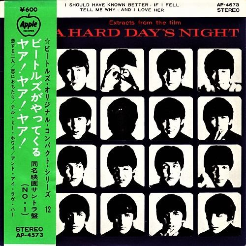 Beatles - Extracts From The Film A Hard Day's Night [Japanese Pressing on Red Vinyl] - 7-Zoll- Schallplatte - 1970