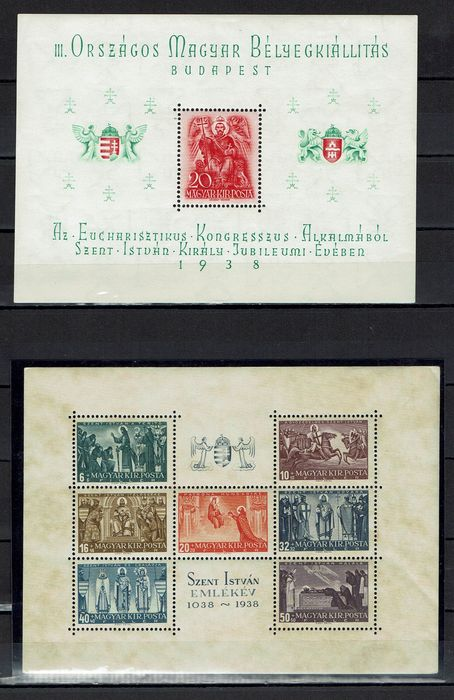 Oost-Europa 1934/1950 - Hungary with blocks from no. 2–4 and 7–9 and 23, 14, 19 and Republic of Tuva