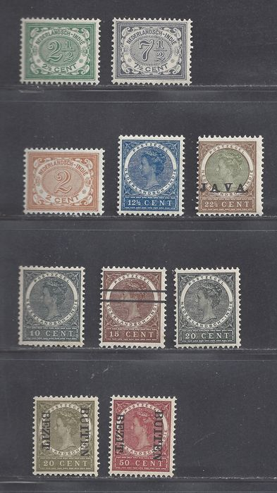Holland Kelet-India 1900/1909 - Numeral and Queen Wilhelmina - NVPH 43, 47, 48, 42a, 49a, 50a, 52, 75, 92f, 96f