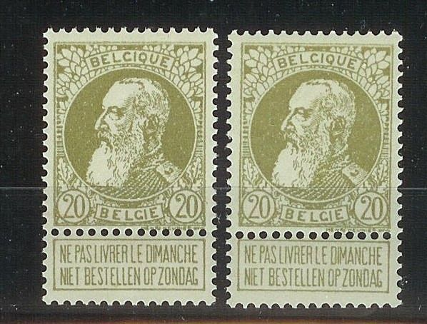 Belgien 1905 - Rough beard - 20c - Two colour nuances: dark and pale reseda-green - Centred - OBP / COB 75 + 75a