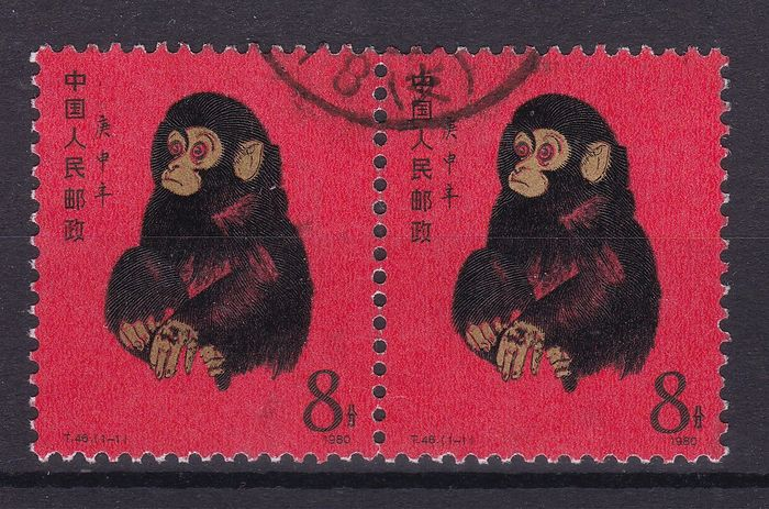 China - Volksrepubliek China sinds 1949 1980 - red monkey as pair - Michel 1594 (T.46)