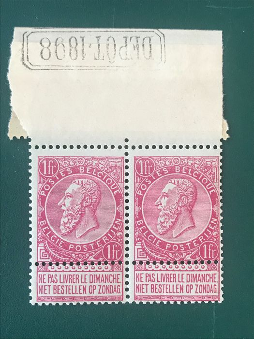 Belgio 1893 - 1Fr Fine beard in pair with 'Depot 1898' and an adhesive paper track - OBP / COB 64