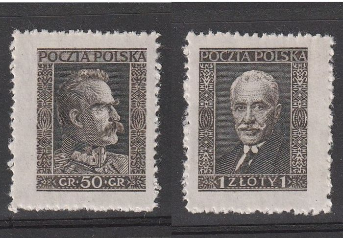 Pologne 1928 - Stamps from block 1 - Stamp exhibition Warsaw - Michel 254/255