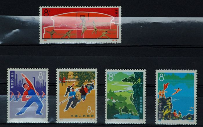 China - People's Republic since 1949 1972/1974 - 3 complete sets sports