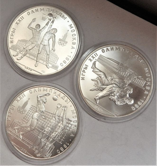 """Russia. 10 Roubles 1979 """"XXII Olympic Sommer Games 1980 in Moscow."""" (3 pieces_"""