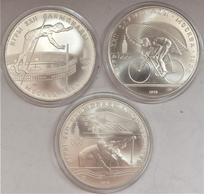 """Russia. 10 Roubles 1978 """"XXII Olympic Sommer Games 1980 in Moscow"""" (3 pieces)"""