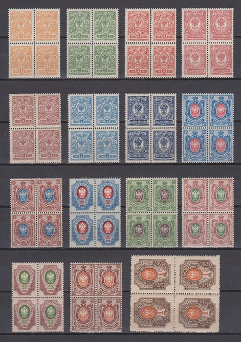 Russian Federation 1908/1911 - Excellent collection in quart blocks. Complete series. - Zagorsky 94 - 108