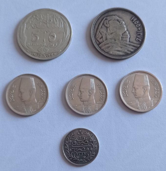 Égypte, Empire ottoman. Different denominations, Lot of 6 coins, all minted in Egypt