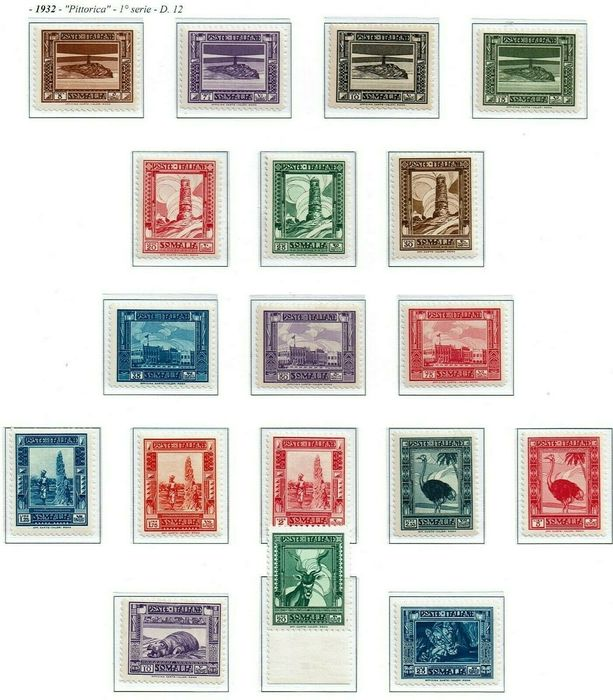 Italiaans Somalië 1932 - The Pictorial, perforation 12, MH MNH - Sassone 167/184 - S. 35a