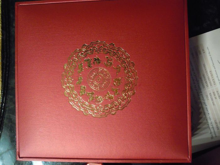 Fiji. 10 Dollars 2012 Proof - Year of the Dragon - gilded with pearl - 1 Oz