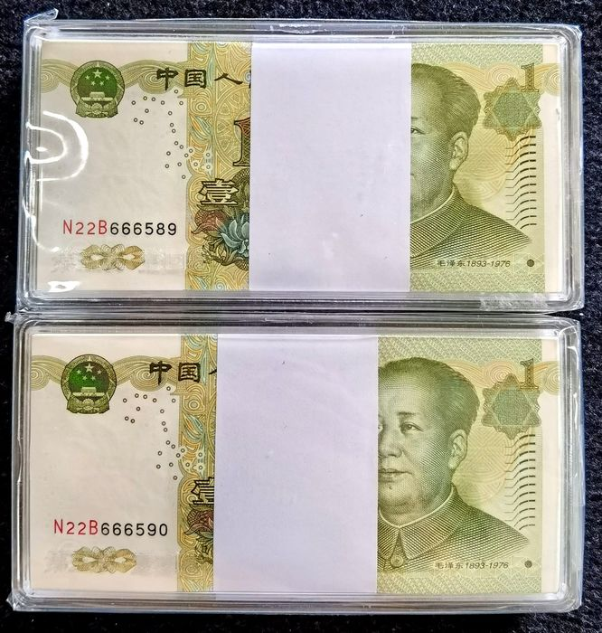 China - 200 x 1 Renminbi Yuan 1999 - 100 x serial number xxx666589 and 100 x serial number xxx666590