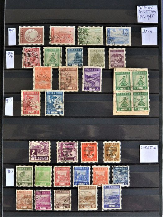 Dutch East Indies 1942/1949 - Collection Japanese occupation WW II and interim period Indonesia