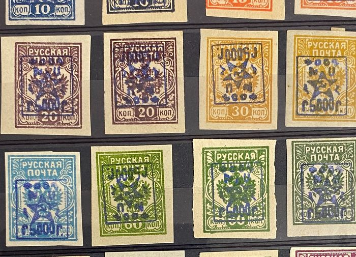 Union soviétique 1900 - Selection of Finland + Old Russia/CCCP stamps and sheet parts