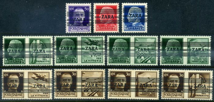 Zara 1943 - 2nd issue, complete set of 11 values. 4 with variety.