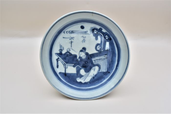 Dish, Plate (1) - Blue and white - Porcelain - China - 18th century