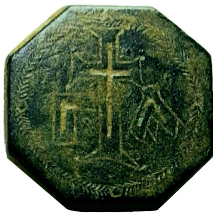 Byzantine Empire. Æ Ounce weight,  5th-7th centuries AD