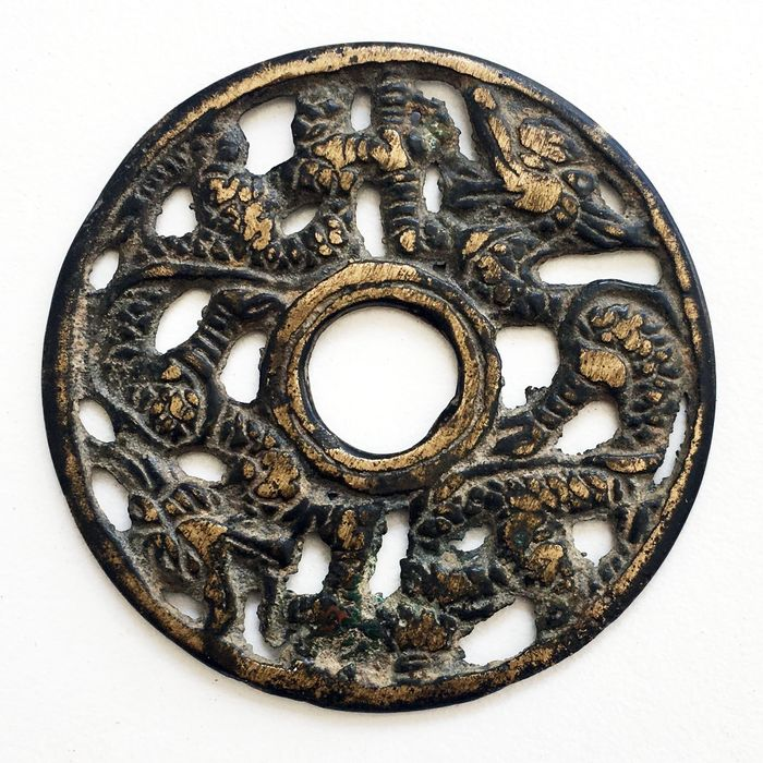 China, Südliche Song-Dynastie. AE Amulet / Charm coin ND ca 12-13th century